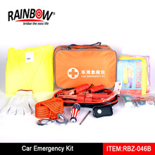 Auto First Aid & Auto Emergency Kits & Auto Survival Kits Supply