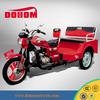 motorsm,110cc mini moto
