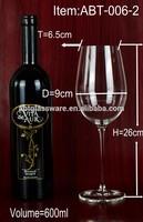 wholesale 600ml Giant crystal wine glass,crystal wine Glasses