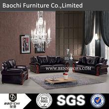 Baochi nice design sofa,china furniture,furniture sale cebu 735#