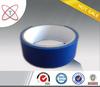 18mm adhesive bitumen tape(masking tpae)