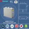 Metallized PP Film Low Voltage Capacitor