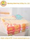 tekstil high margin products baby towel bath towel