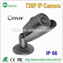 industrial High quality 720p IR 30m waterproof outdoor ir hd ip camera