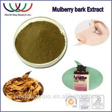 استخراج أوراق التوت الأرجوانيعينة الطب الصيني عشبة مفيدة لقلب 1% ~5% التوت ليف مقتطف[ دنج] يركز