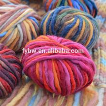 slub space dyed fancy wool yarns