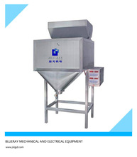 Hot sale high accuracy and widly usage yellow beans packing machine