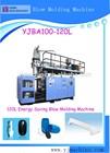 100-120L water tank blow moulding machine hdpe