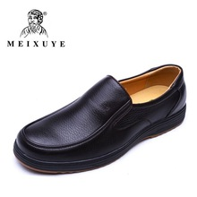 The new summer driving shoes, men's shoes breathable and comfortable soft -soled shoes everyday casual Ortega large office