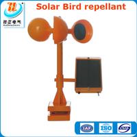 intelligent solar ultrasonic pest repeller