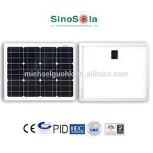 Hot sale and High cost-effective 20w solar panel price ,20 watt solar panel