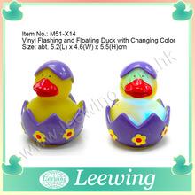 Floating Flashing Light Duck Egg Plastic Toy