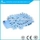 Car Polishing Cleaning Microfiber Mitts/Polishing Mitts/Microfiber Chenille Wash Mitt