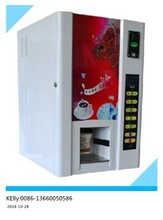 high quality automatic coin operated instant hot and cold coffee drink vending machine