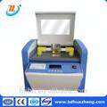 Hzjq- 1 de aislamiento del transformador de aceite dieléctrico kit de prueba