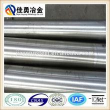 H13\D2\D3 die steel composition