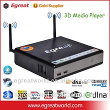 Egreat R200S Pro hdd hdmi recorder 3D hdd hdmi recorder