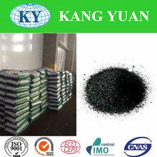 KY potassium humate based fertilizer