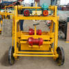 QT40-3B small moving brick/block making machine for Swaziland