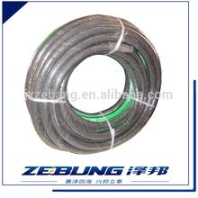 300 PSI black rubber compressed air hose