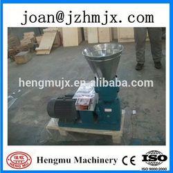 Reasonable price high quality Hengmu 9KJ Series flat die/mini wood pellet mill