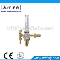 Flowmeter Regulator Murex Type Regulator(DZFY-1406)