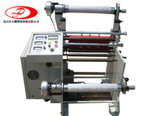 DP-420 lamination machine roll to roll