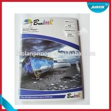 JX-HG260-A3/50 260gsm Popular A3 photo paper