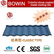 galvalume sheet /estate roofing tile /red black color metal roof tile