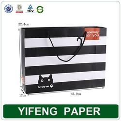 China ablibaba custom handmade paper bag, good design exquisite bag