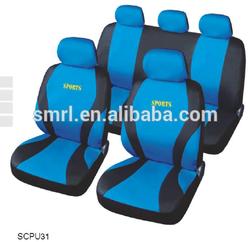 2014 fashion PU car seat cover