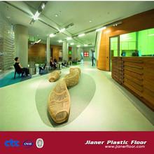 Interior Office 2.0mm vinyl Floor