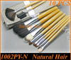 Oem Go Pro Portable Deluxe High Quality Makeup Brush Free Samples