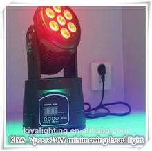 10Wx 7 mini led moving head light stage/ dj dmx control moving head light