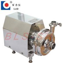 belt driven centrifugal water pump,food grade centrifugal pump,sanitary centrifugal pump