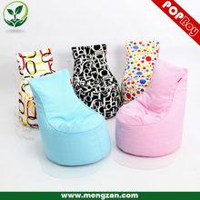 sofa fabric baby chair rocking chair