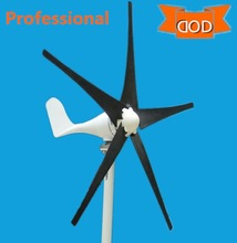 2014 New 2m/s strat-up low noise 5 blades mini small wind turbine for home new model 600w horizontal maglev wind generator