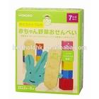 Wakodo Baby Biscuit Japanese T25