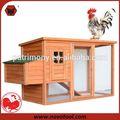قن الدجاج/ قفص الدجاج/ الدجاج البيت الابيض
