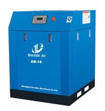 18kw industry bigger screw bauer air compressor