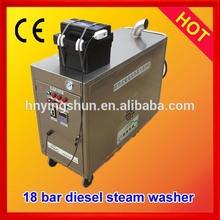 2014 CE no boiler 18 bar diesel vapor steam car wash / mobile steam high-pressure steam washer