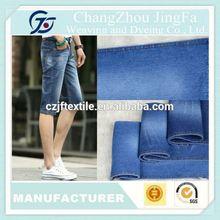 JF-V1184 Non-stretch 100 cotton indigo dyed fabric denim