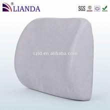 ease lower back pain Back rest memory foam lumbar cushion