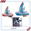 4ch controlado a distancia de barco de vela en china rc barco de vela para la venta