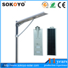 easy installment 15W all in one solar led street light with CE TUV