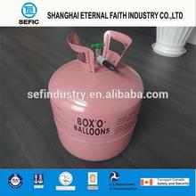Any Logo 2.6/4.16KG 19Bar Helium Tank