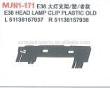 AUTO CAR OLD PLASTIC HEAD LAMP CLIP FOR 7 SERIES E38 95-03 R 51138157938 L 51138157937