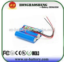 1pcs 18650 3.7V 7500mAh Li-ion Battery Pack Free Shipping