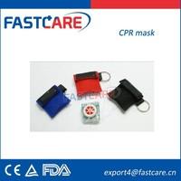 CE FDA Disposable CPR Face Shields 4