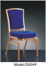 metal banquet hall chair for sale